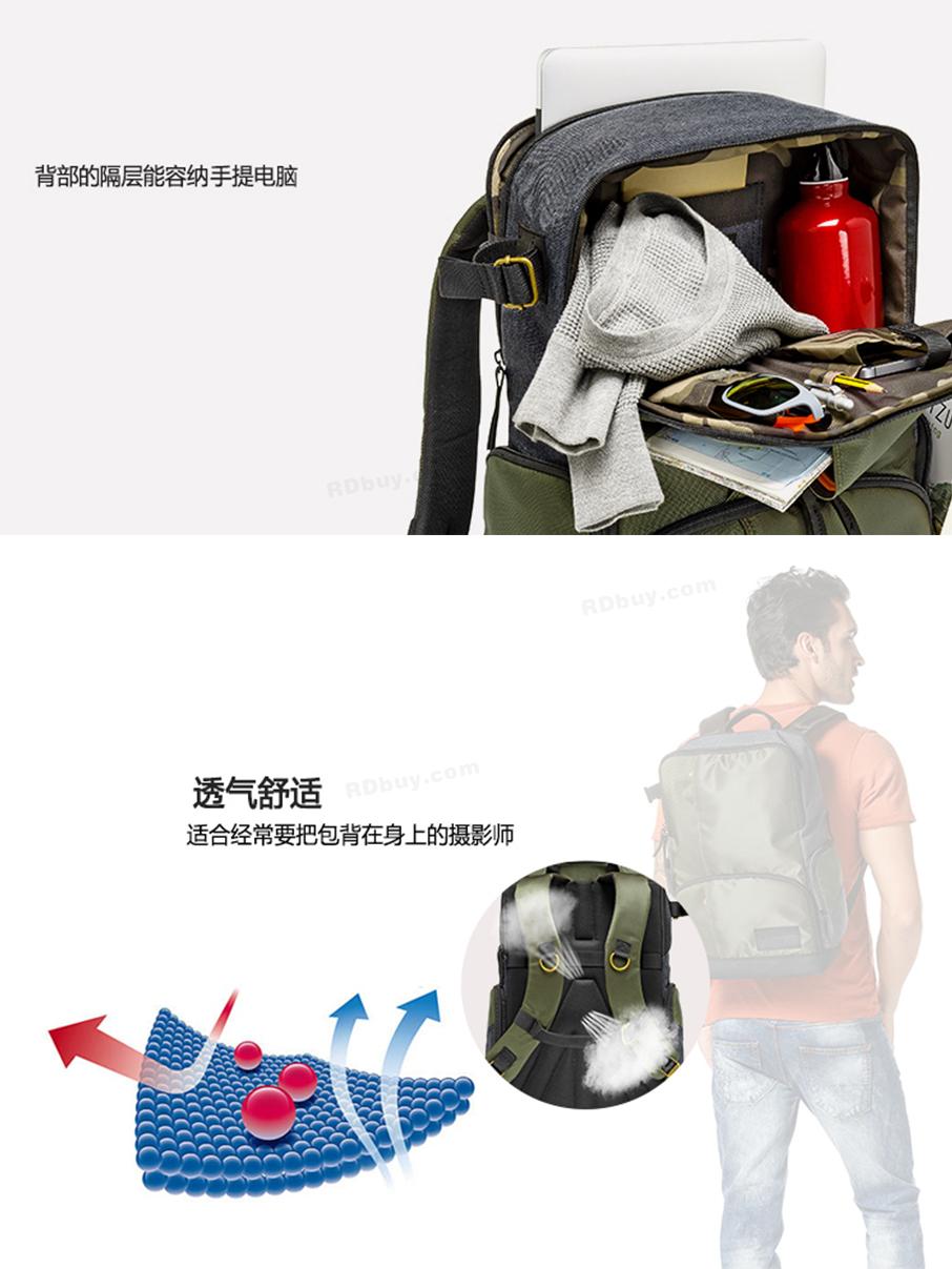 754-曼富图双肩包_10.png