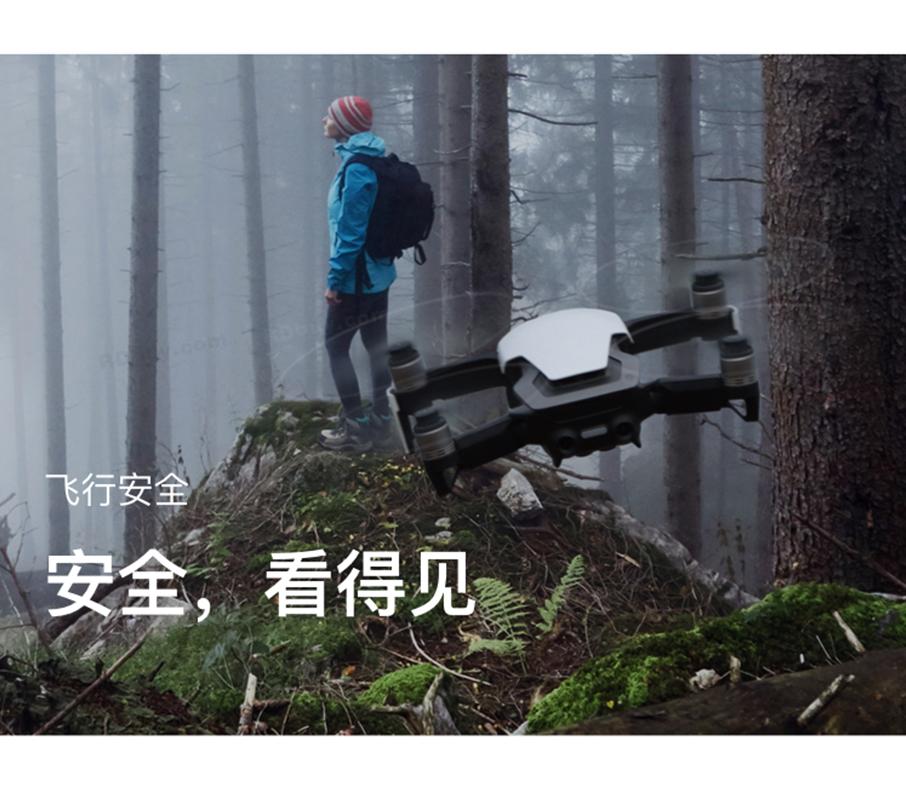 770-大疆无人机_15.png