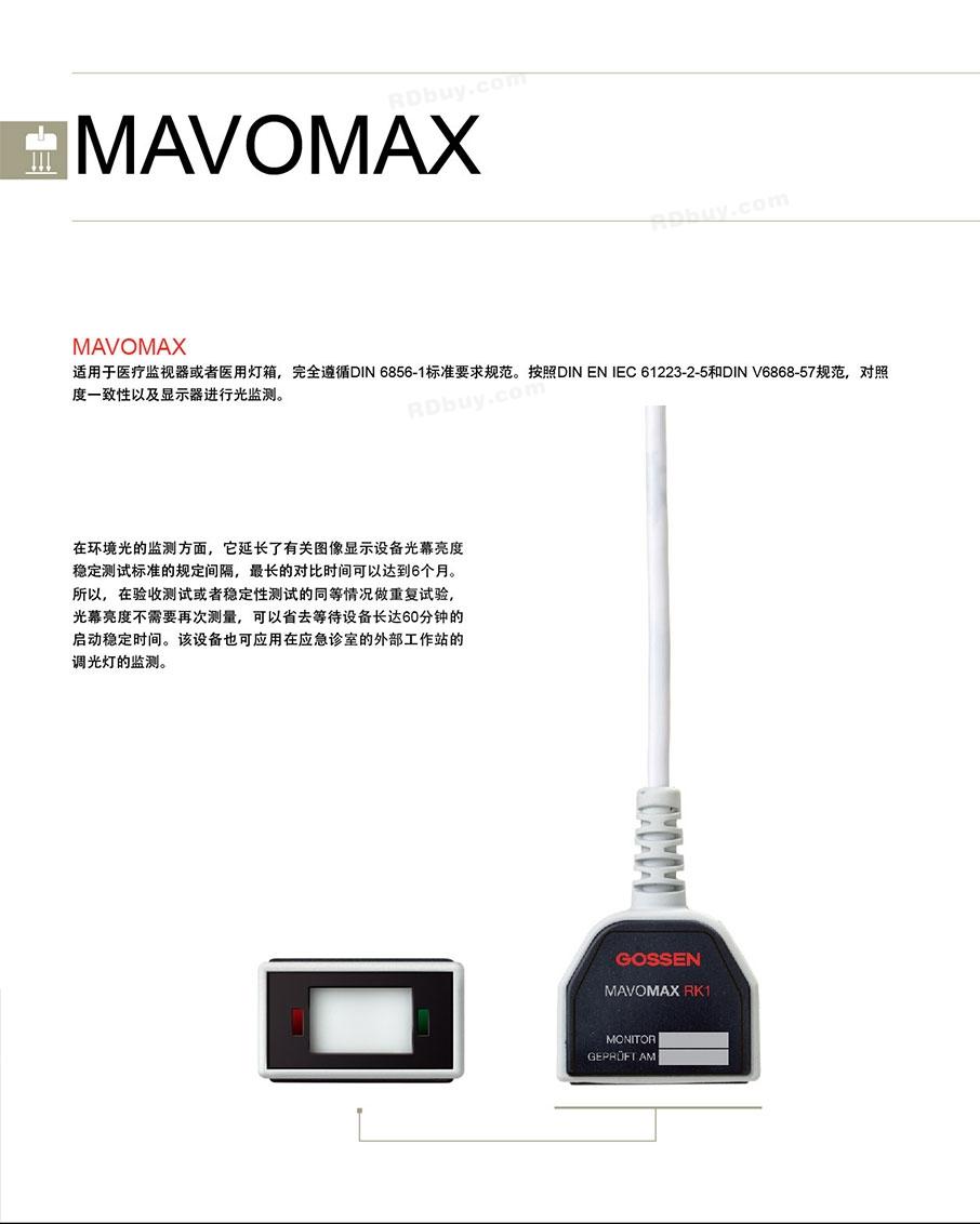 MAVOMAX_01.jpg