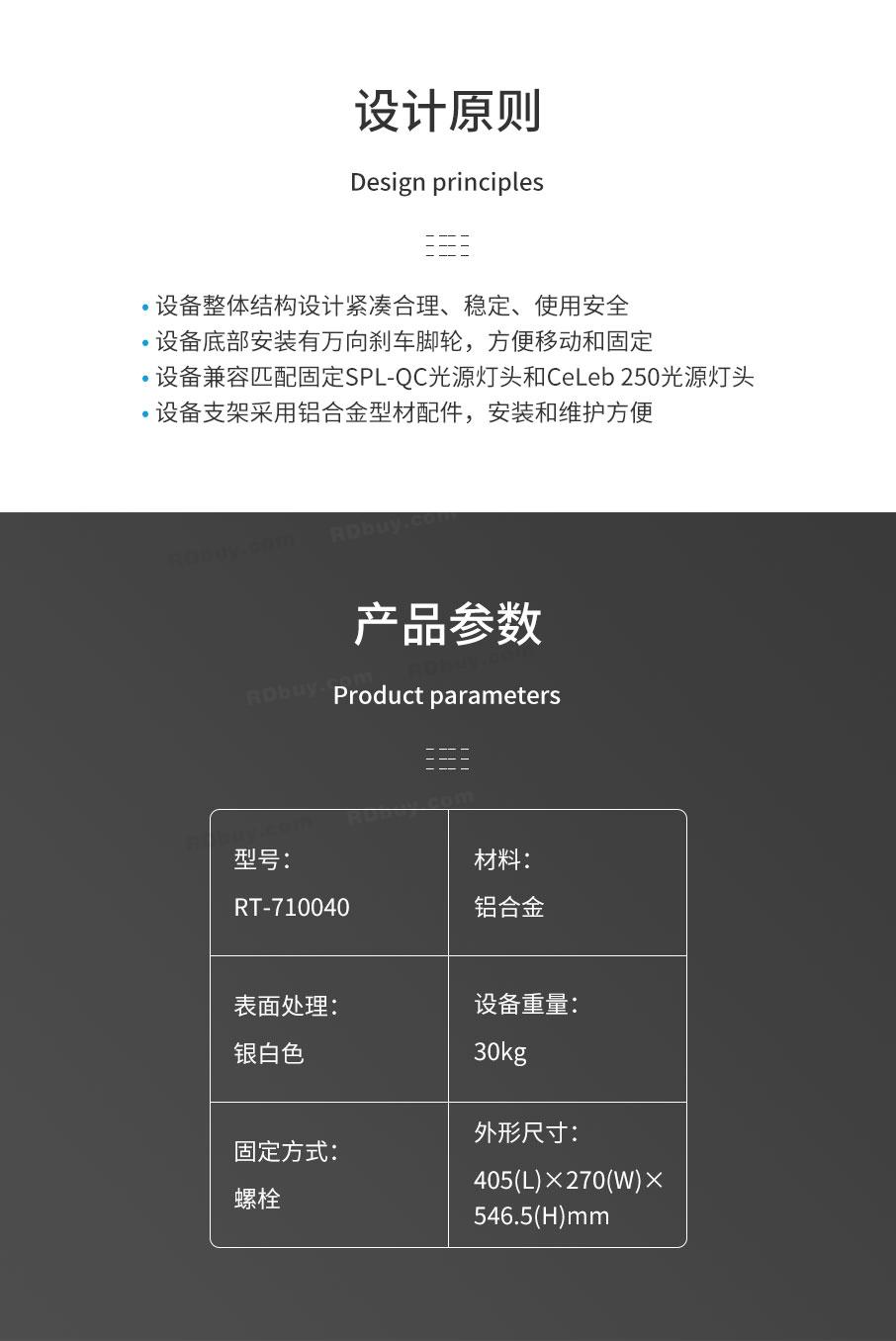 RT-710040-R80_03.jpg