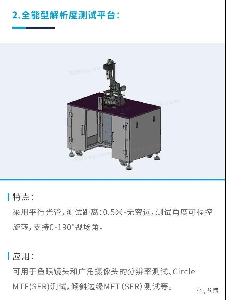 微信图片_20200907155845.jpg