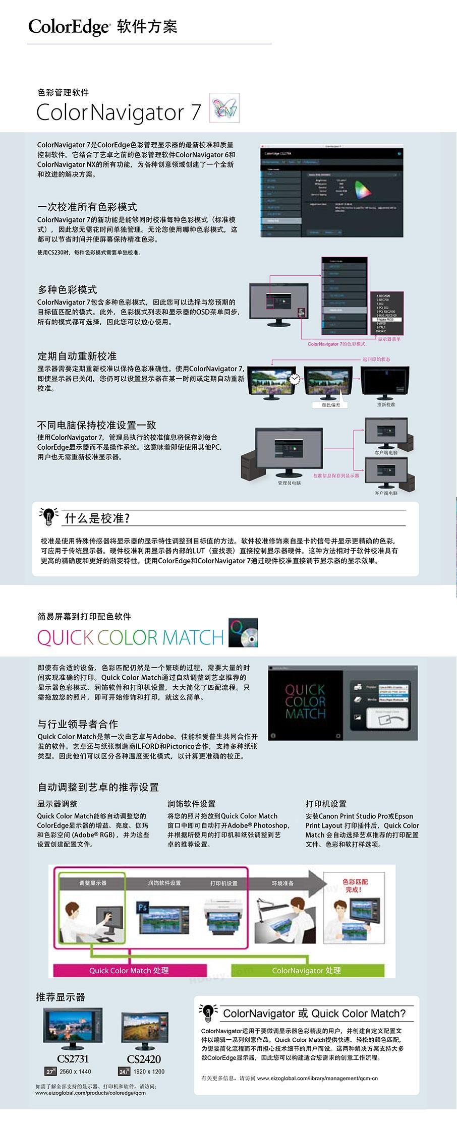 艺卓显示器_05.jpg