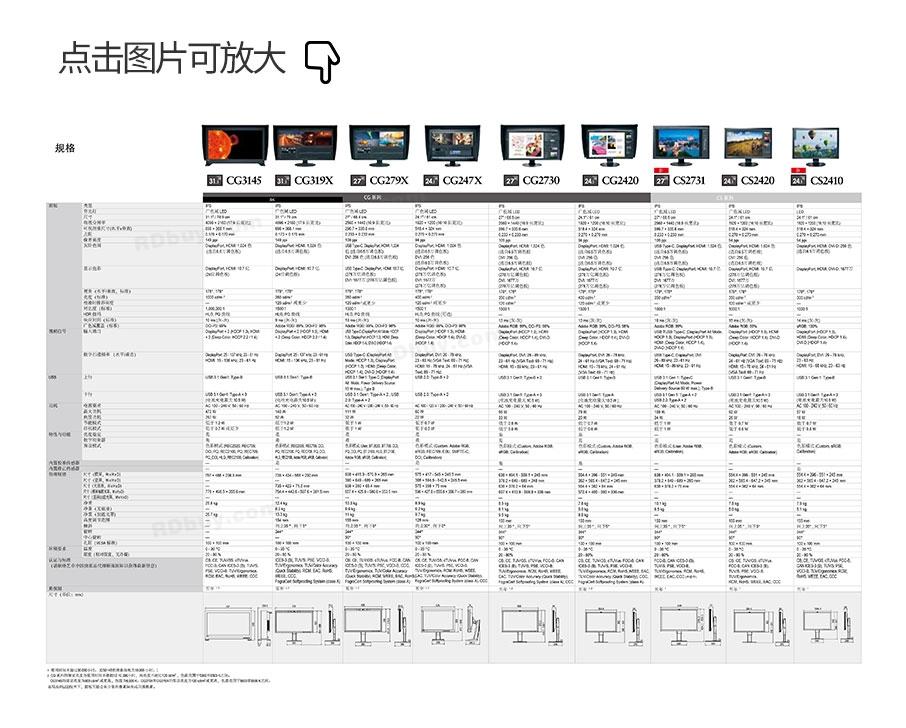 艺卓显示器_10.jpg