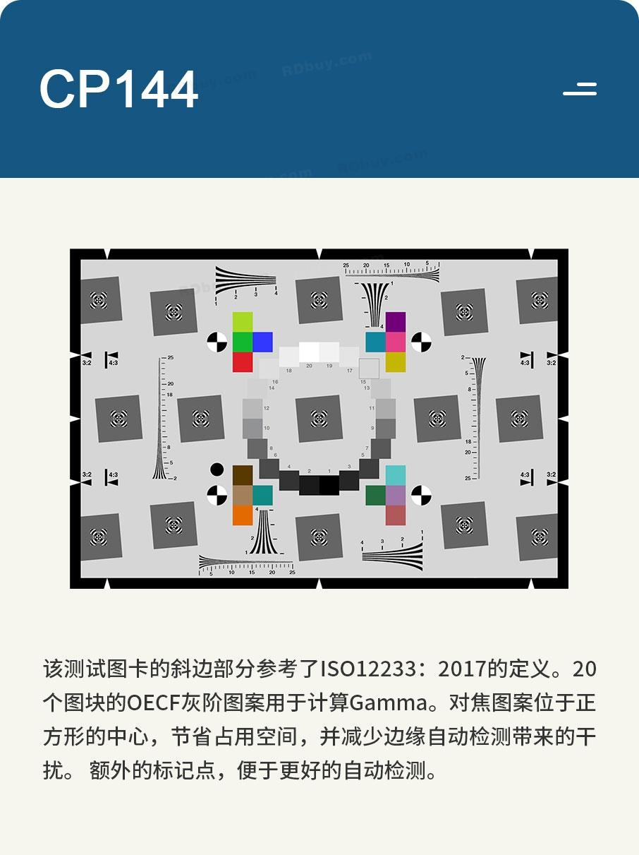 CP144.jpg