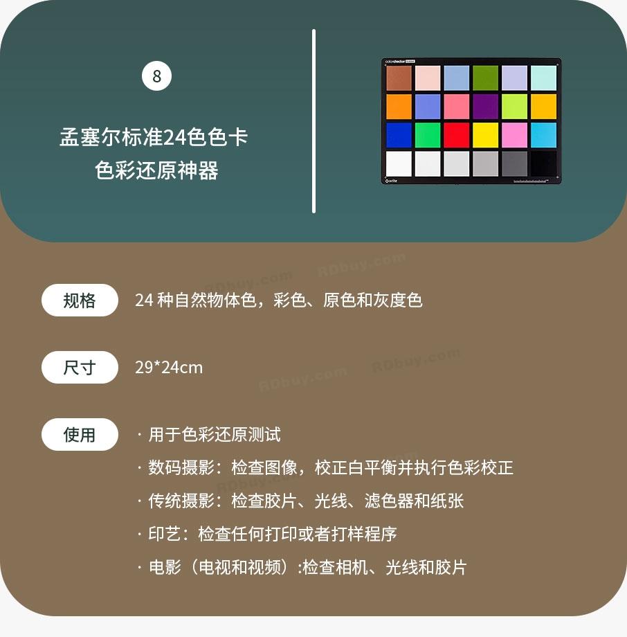 基础影像分析套餐_09.jpg