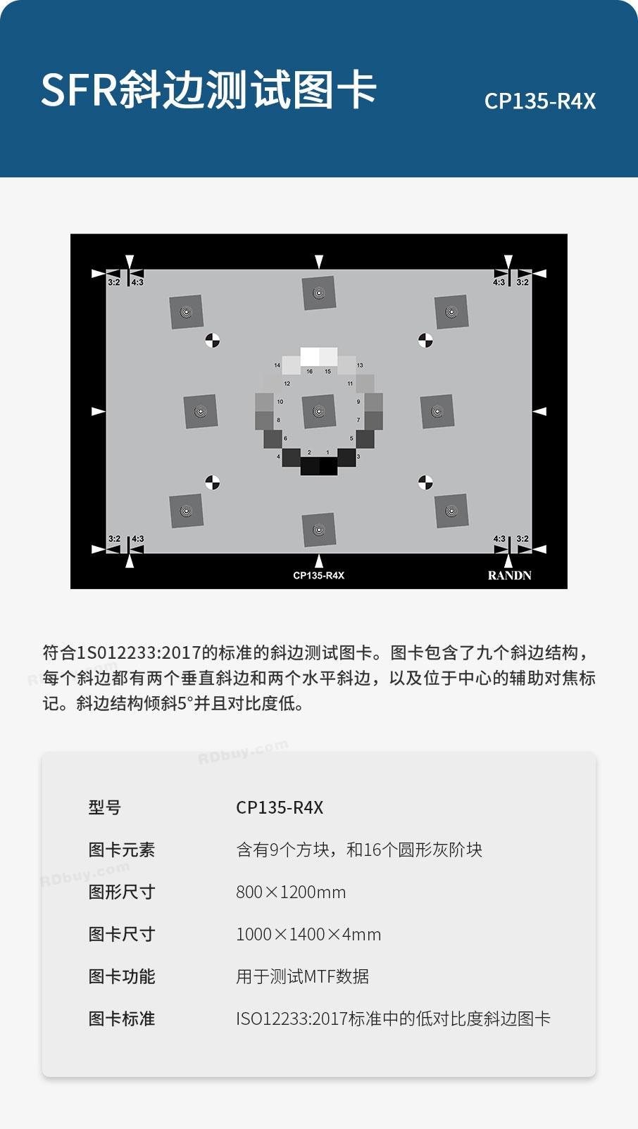 CP135.jpg
