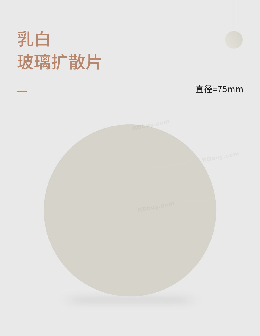 75mm_01.jpg
