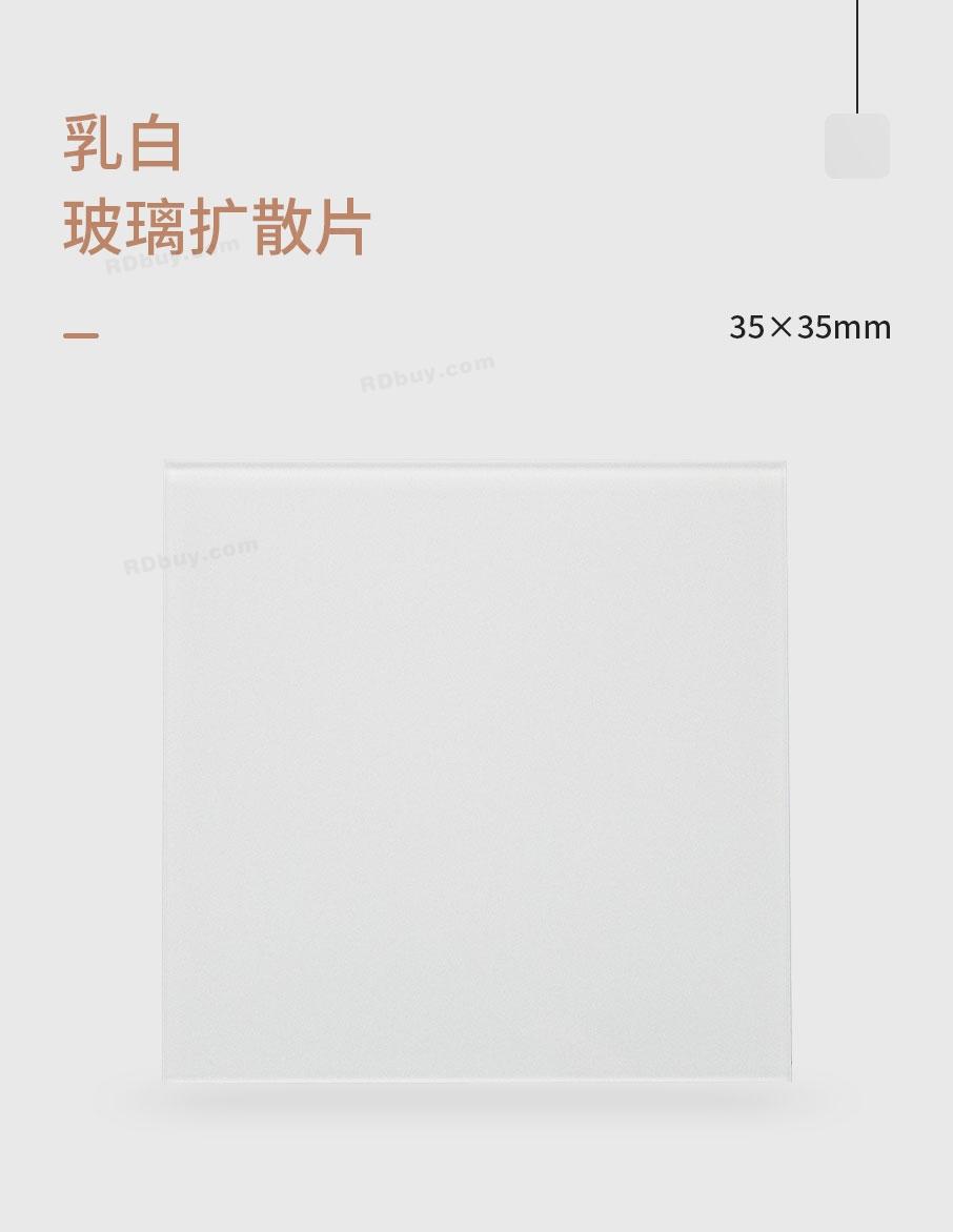 35-x-35mm_01.jpg
